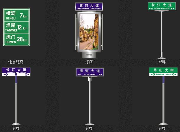 安阳市平原标牌有限责任公司