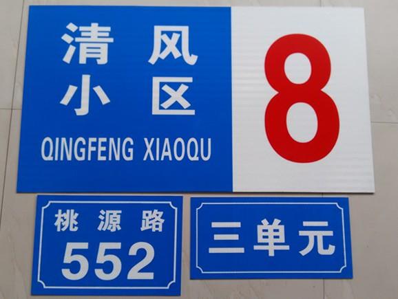 温州市浩天交通标牌有限公司