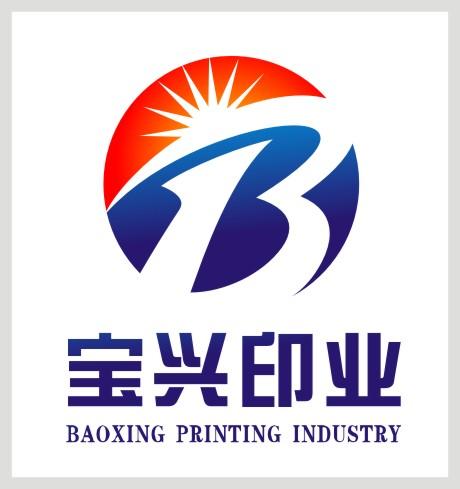 温州市宝兴印业有限公司